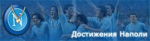 trophy_logo4